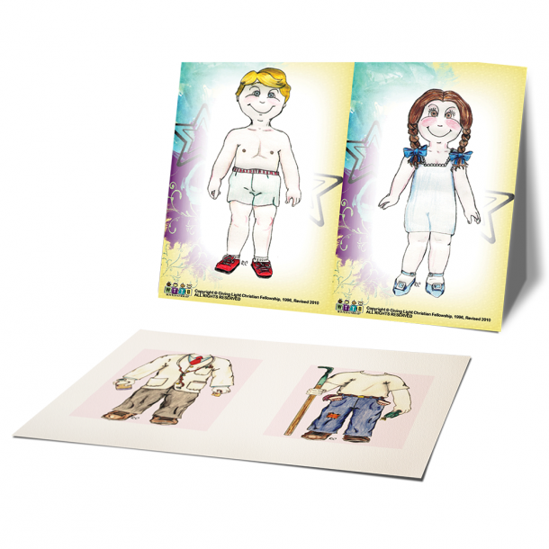 When I Grow Up Paper Dolls